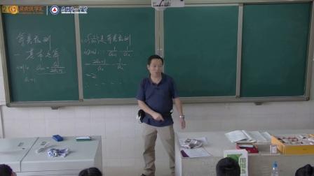 昆明第一中学|灵虎优学汇名校网络课堂高三理数学节选