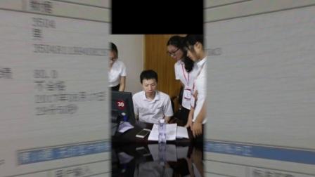 中国银行三明分行2017年新员工入职培训视频