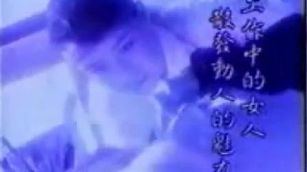 MISASA觅沙蔻(原美爽爽)化妆品-美白广告-琉璃工房创办人-影视巨星-杨惠珊