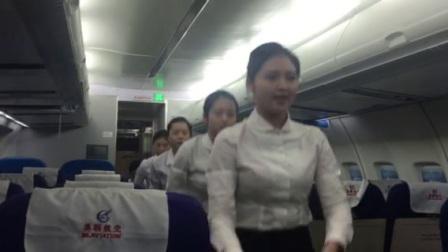 长沙南方职业学院航空服务系航空服务专业客舱安全演练指导老师周小卉