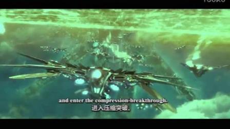 电影《人性宣言》英语版