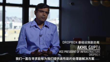 AMD EPYC 霄龙为众多客户带来更多价值