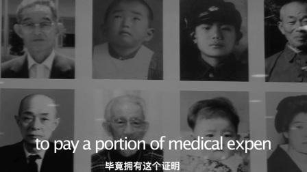 母体内的幸存者:广岛,日本 In-Utero Survivor:  Hiroshima, Japan.