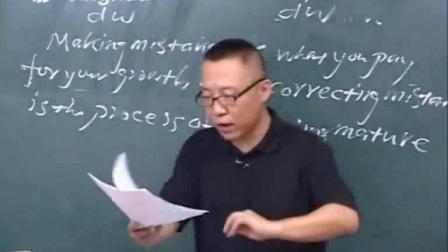 what do what阅读法之生词跨越-1赵志平-高二英语非常道之阅读大提速全20讲 3.26G