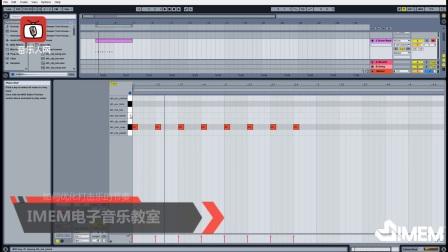 教你如何制作出一个丰富的打击乐 电子 编曲教程