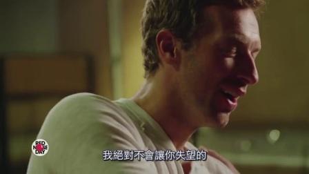 酷玩樂團 Coldplay『權力遊戲』音樂劇特輯(12分鐘完整版)