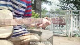 玩易吉他弹唱《星晴》木头琴人