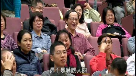 春秋军师-范蠡的人生智慧2-曾仕强