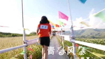 9月8日21:00山西公共频道《全民冲刺》相约中国岚县土豆花风景名胜区
