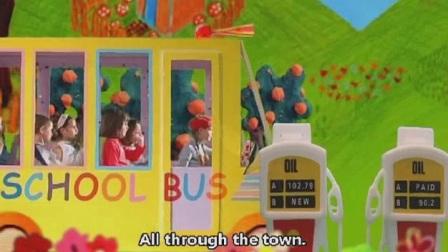 双语儿歌公车的轮子