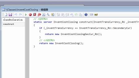 X++编程轻松入门 第07课:X++ 类和方法
