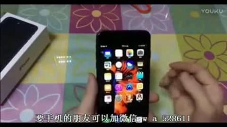 美女高精仿iphone7plus苹果手机游戏上网视频评测