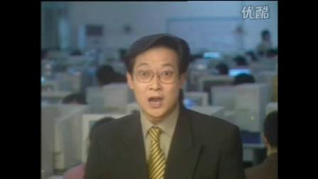 [鬼畜视频]超威蓝猫,光头,吴克原版视频 羽魔