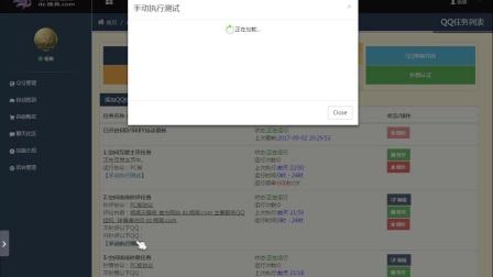 杨爽云任务演示视频无解说【官方网站dz.杨爽.com】