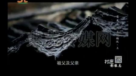 4 莱芜八景·苍龙峡