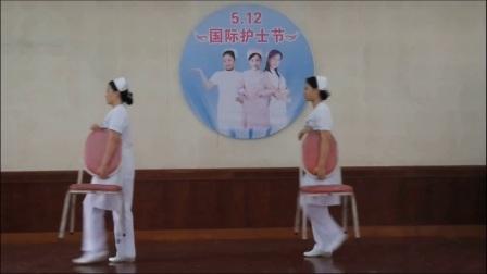 护士基本礼仪培训