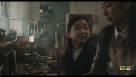 《望乡》预告片『望郷』2017