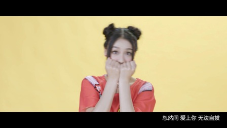 爱你也不差-吴燕菁@A2A-《颤抖吧!阿部》片头曲-麦振鸿原创音乐作品2017