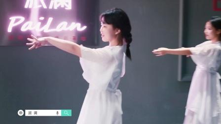 中国舞《桃花诺》姚嘉文