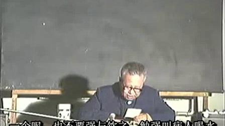 刘渡舟《注解伤寒论》24(字幕版)