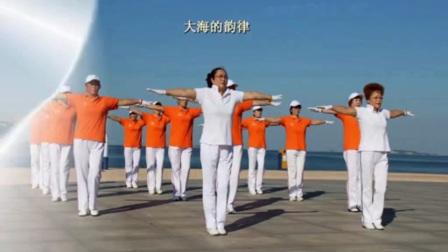 中国烟台老年体协第八套健身操培训班在御花园开班
