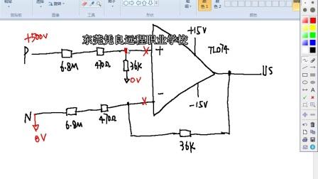凭良学校--西门子M430变频器实操讲解视频-3_ 变频器维修技巧  变频器原理图