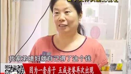 山西科教频道《小郭跑腿》栏目,近期播出汾阳人汾阳事!