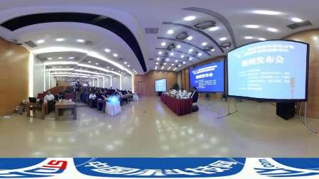 第二十二届全国发明展览会暨第二届世界发明创新论坛组委会在北京举行新闻发布会