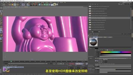 Cinema 4D R19新功能 - 02 视窗增强与PBR工作流程