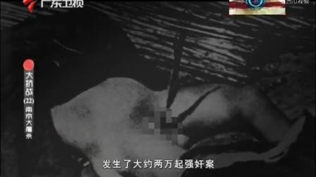 亲历南京大屠杀的日本兵,讲述日军的杀人凌辱妇女等等暴行