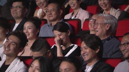 崔永元说了什么,台下笑了,直播却全cut