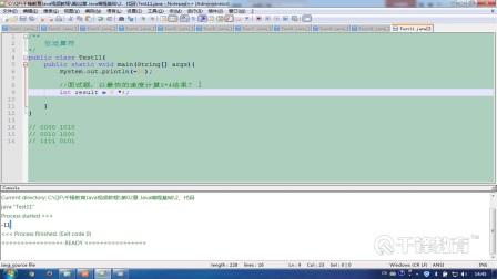 java视频教程|java视频|扣丁学堂java|java基础视频|java入门视频|java学习视频|Java编程基础|位运算符与变量交换