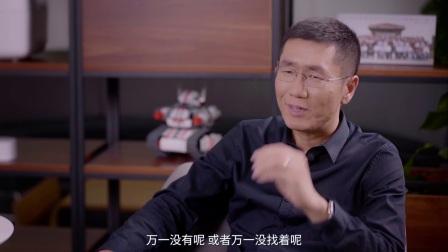 王自如对话小米副总裁:谈谈智能家居的未来