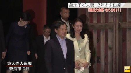 奈良で国民文化祭の開会式に出席