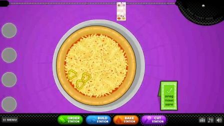 【GameSo研究所】《老爹的披萨店》游戏评测推荐