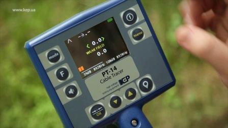 KEP LF-50 电缆大功率路径定位仪