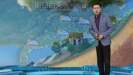 20170904广东卫视天气预报