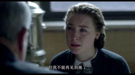 布鲁克林  闻姐姐去世噩耗 伤心罗南失声哭泣