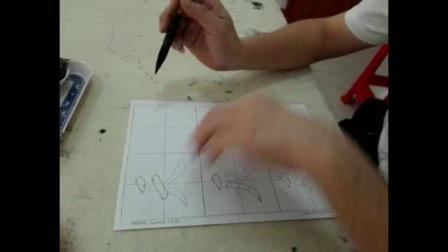 毛笔书法练习