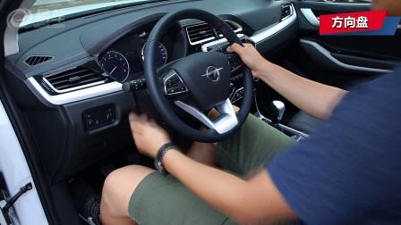 2017款 海马S5青春版 1.6L 手动 尊贵型