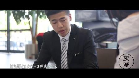S019 鹏龙荣富奔驰4s店 展示接待流程篇