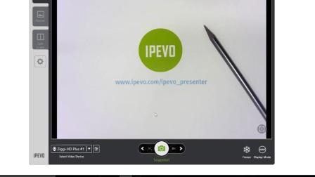 IPEVO Presenter 软件功能 在线直播 LiveBroadcast