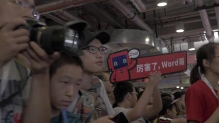 20170821_MakeX 北京决赛第一天精彩集锦