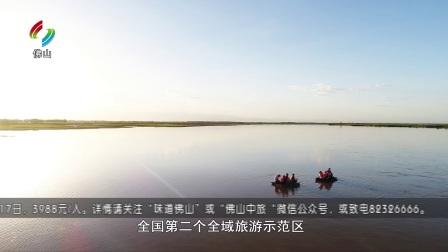 《寻找中国最美秋天》第1集-玩转宁夏黄沙古渡