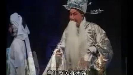 0103.晋剧全本《杨门女将》