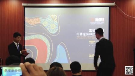 武汉宣传片拍摄--龙鼎商学院首届道馆运营沙龙