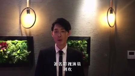 著名影视演员刘欢祝福lepovzzi冰淇淋更新面膜新品发布会圆满成功。