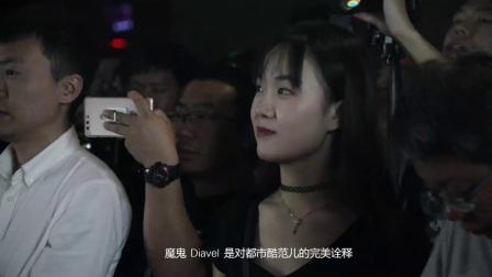 杜卡迪 Diavel Diesel VIP 尊享发布会