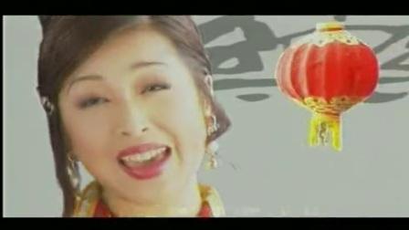 喜庆新年歌曲 - 欢乐中国年