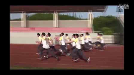 浙教版初中体育水平四《快速跑:起跑后加速跑》教学视频,王丽萍